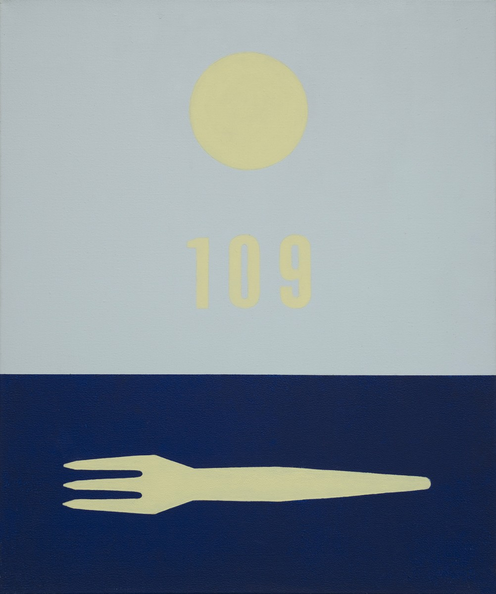 French fries fork #911 (yellow), 60 x 50 cm, acrylic on canvas, 2001
